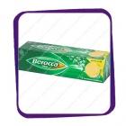 Berocca Citrus (Берокка Цитрус - поливитамины) шипучие таблетки - 15 шт