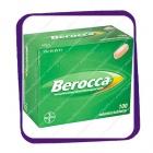 Berocca 100 tablettia (Берокка Поливитамины) таблетки - 100 шт