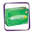 Berocca 100 tablettia (Берокка Поливитамины) таблетки - 30 шт