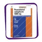 Paracetamol ratiopharm 1000 mg (Парацетамол ратиофарм 1000 мг - жаропонижающие) таблетки - 10 шт
