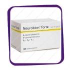 Neurobion Forte (Нейробион Форте - для профилактики недостатка витамина B) таблетки - 100 шт