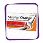 Strefen Orange 8,75 Mg (от боли в горле) таблетки для рассасывания - 16 шт