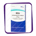 Esomeprazol Orion 20 Mg (лечение и профилактика воспаления пищевода) таблетки - 14 шт