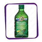 Moller Kalanmaksaoljy Omega 3 Sitruuna (Меллер Омега-3 рыбий жир - лимонный аромат) объём - 250 мл