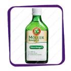 Moller Omega-3 Vahva (Моллер Омега-3 Вахва - усиленный) объём - 250 мл