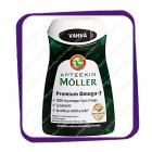 Apteekin Moller Premium Омега-3 (Мёллер Премиум Омега-3) капсулы - 76 шт