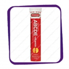 Friggs ABCDE-vitamin (Витамины ABCDE - цитрусовый вкус) шипучие таблетки - 20 шт