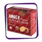 Annas - Pepparkakor - Original - 300g - имбирные пряники.