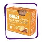 Annas - Pepparkakor - Apelsin - 300g - имбирные пряники с апельсином