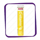 Friggs C-vitamin Citron (Витамин C с ароматом лимона) шипучие таблетки - 20 шт