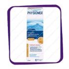 Physiomer Hyperton Spray (Физиомер Хайпертон) спрей - 20 мл
