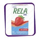 Рела Табс - клубника (лактобактерии в таблетках) жевательные таблетки - 60 шт