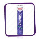 Friggs C-Vitamin Blueberry (Витамин C со вкусом черники) шипучие таблетки - 20 шт