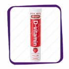 Friggs D-Vitamin Vadelma (Витамин D со вкусом малины) шипучие таблетки - 20 шт