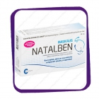 Natalben Raskaus (Наталбен Раскаус - поливитамины для беременных) капсулы - 30 шт