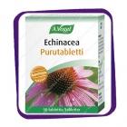 Echinacea Purutabletti (Эхинацея в таблетках) жевательные таблетки - 90 шт