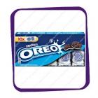 Oreo - Original - 220g. - печенье с начинкой