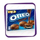 Oreo - Milk Choc - печенье Орео в молочном шоколаде - 246g