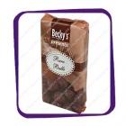 Beckys Rum Balls 175g - шоколадные конфеты