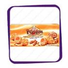 Papagena - Waferballs - Peanut - 125g - вафельные шарики с арахисом