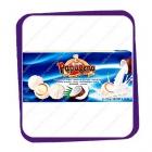 Papagena - Waferballs - Coconut - 125g - вафельные шарики с арахисом