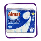 Almat Non-Bio Washing Tablets