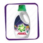 Ariel Actilift Color Gel 1,755 L - гель для цветного белья