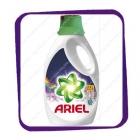 Гель Ариэль Колор (Ariel Colour & Style Gel) - 2,3L