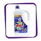 Ariel Actilift Colour Gel - 4,745L