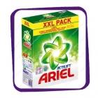 Ariel Actilift - 2,814 kg - порошок для белого белья.