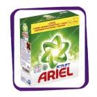 Ariel Actilift - 688 gr - порошок для белого белья.
