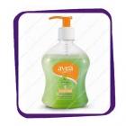 Avea - Liquid Soap - Aloe Vera (Жидкое мыло) - 500ml.