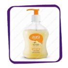 Avea - Liquid Soap - Milk & Vanilla - 500ml.