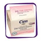 Cien - Moisturising Cream 24h