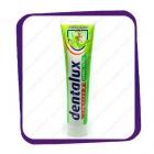 Dentalux Complex 3 Herbal Fresh 125ml - зубная паста