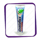 Dentalux Complex 3 Mint Fresh 125ml - зубная паста