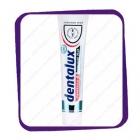 Dentalux Complex 5 Sensitive Plus 125ml - зубная паста