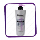 Diplona - Professional Shampoo - Shine - 600ml.