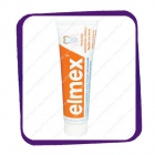 Elmex 75 ml. - зубная паста