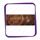 Шоколад Fazer - Dark Chocolate- 47% cocoa - 200 gE