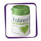 Foliren (Фолирен) фолиевая кислота 400 мкг - 100 tabl
