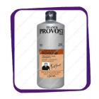 Franck Provost - Expert Repair+ - Professional Shampoo 750 ml