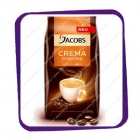 Jacobs - Crema D'AROMA - 1 kg. - beans