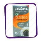 Lavazza - Classico - Traditional Roast - 500 грамм, для капельных кофеварок.