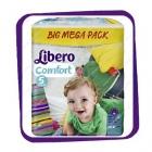 Подгузники Либеро Комфорт (Libero Comfort) 5 10-14kg Big Mega Pack 100kpl