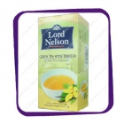 Lord Nelson - Green Tea - Vanilla 25tb
