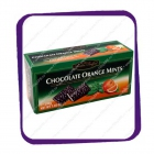 Maitre Truffout Orange Mints 200g