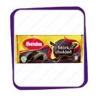 Marabou Mork Choklad - 200gE