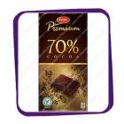 Marabou Premium 70% Cocoa 100gE