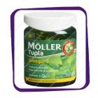 Moller Tupla (Мёллер Тупла) – рыбий жир 100к.